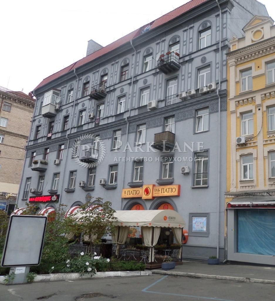 Офис, K-28040, Бессарабская пл., Киев - Фото 6