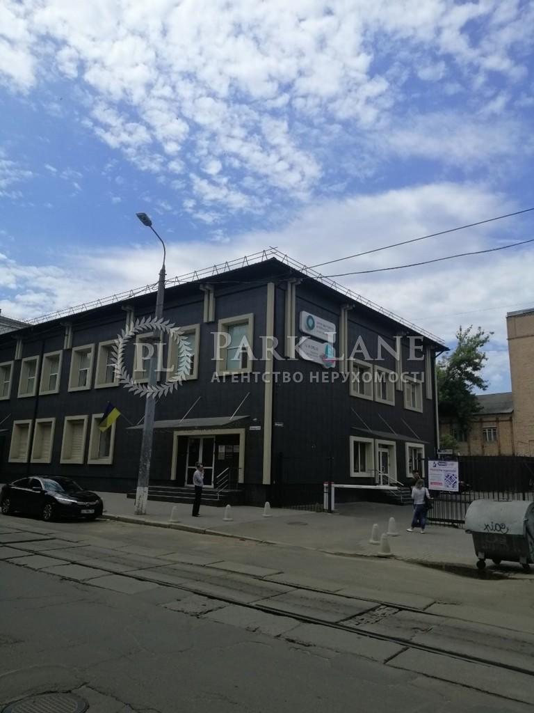Офис, ул. Щекавицкая, Киев, R-27741 - Фото 1