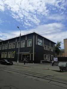 Коммерческая недвижимость, Z-559708, Щекавицкая, Подольский район