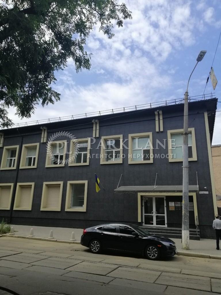 Офис, ул. Щекавицкая, Киев, R-27741 - Фото 8