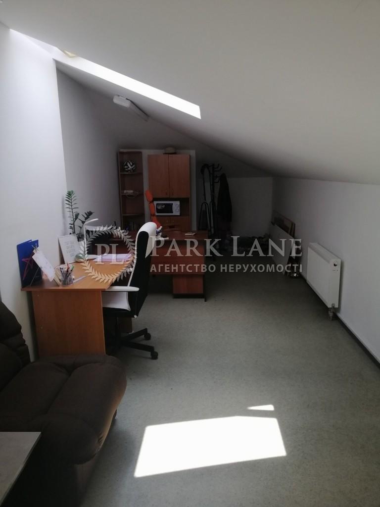 Офис, ул. Щекавицкая, Киев, R-27741 - Фото 5