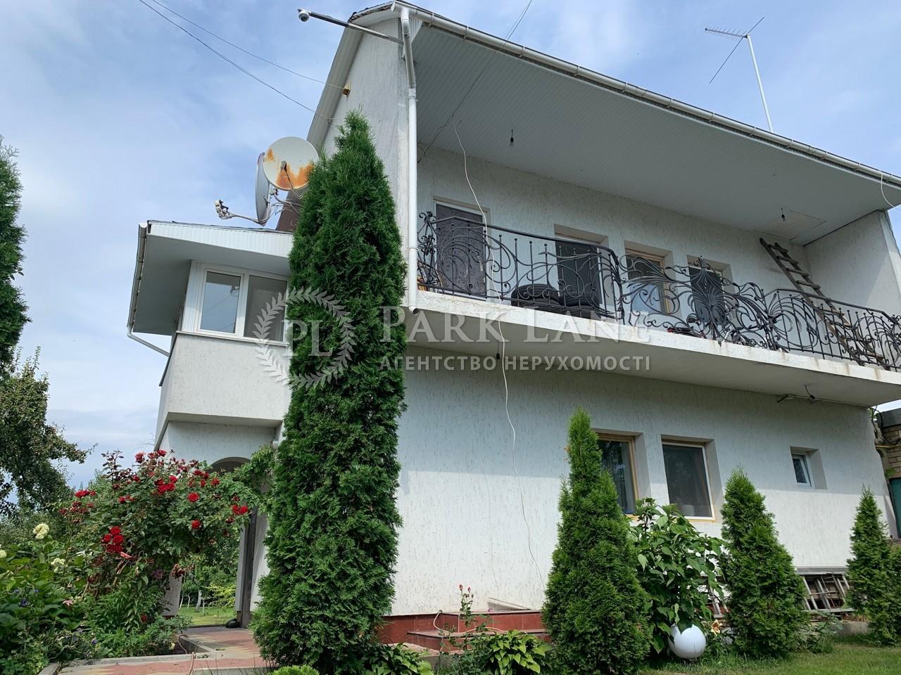 Дом ул. Хмельницкого Богдана, Хотов, R-27188 - Фото 1