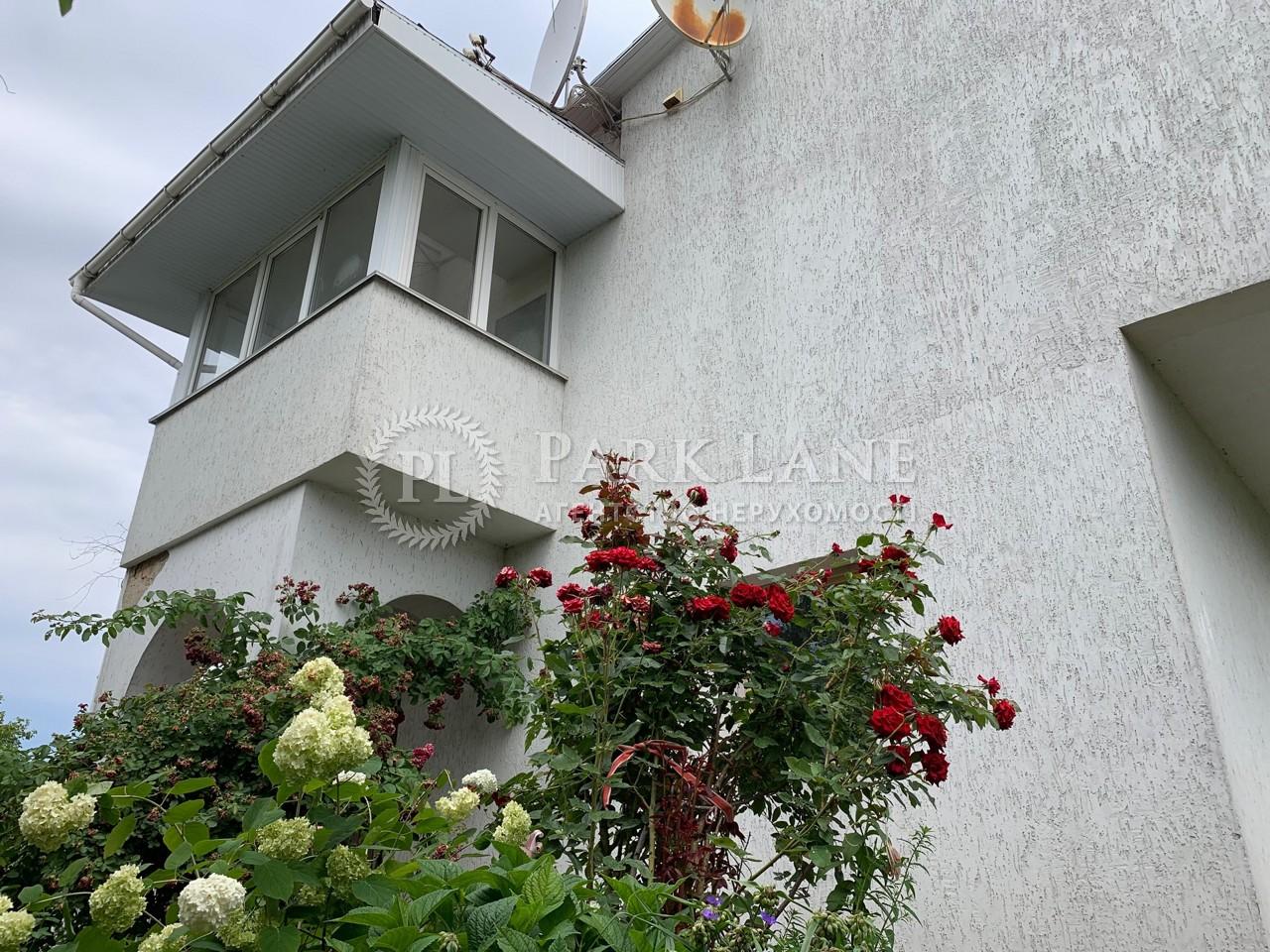 Дом ул. Хмельницкого Богдана, Хотов, R-27188 - Фото 2