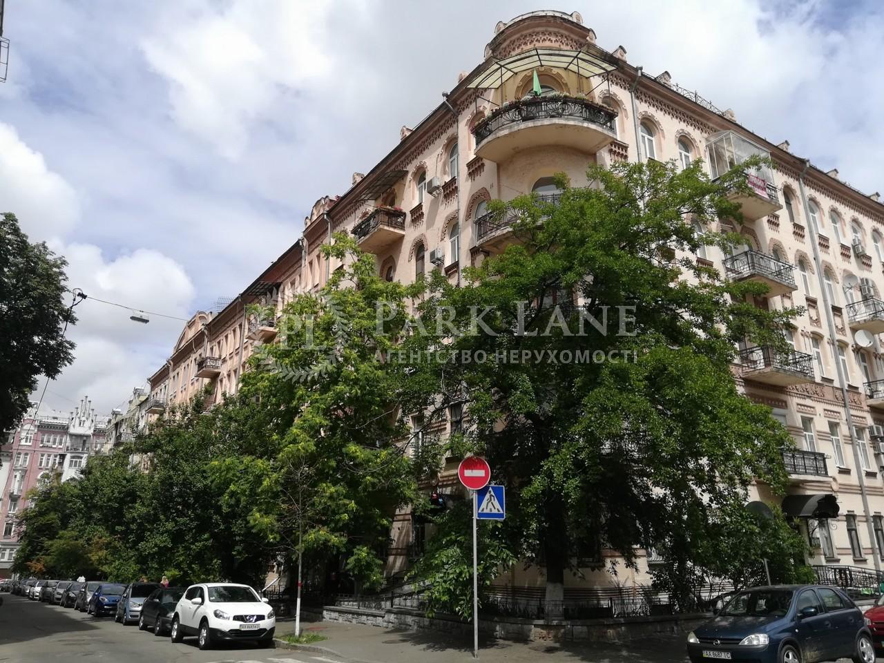 Квартира ул. Станиславского, 3, Киев, J-27831 - Фото 1