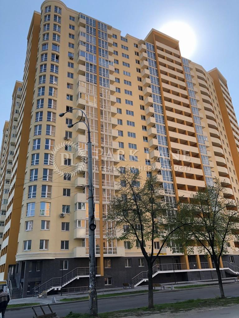 Нежилое помещение, B-98995, Новомостицкая, Киев - Фото 1