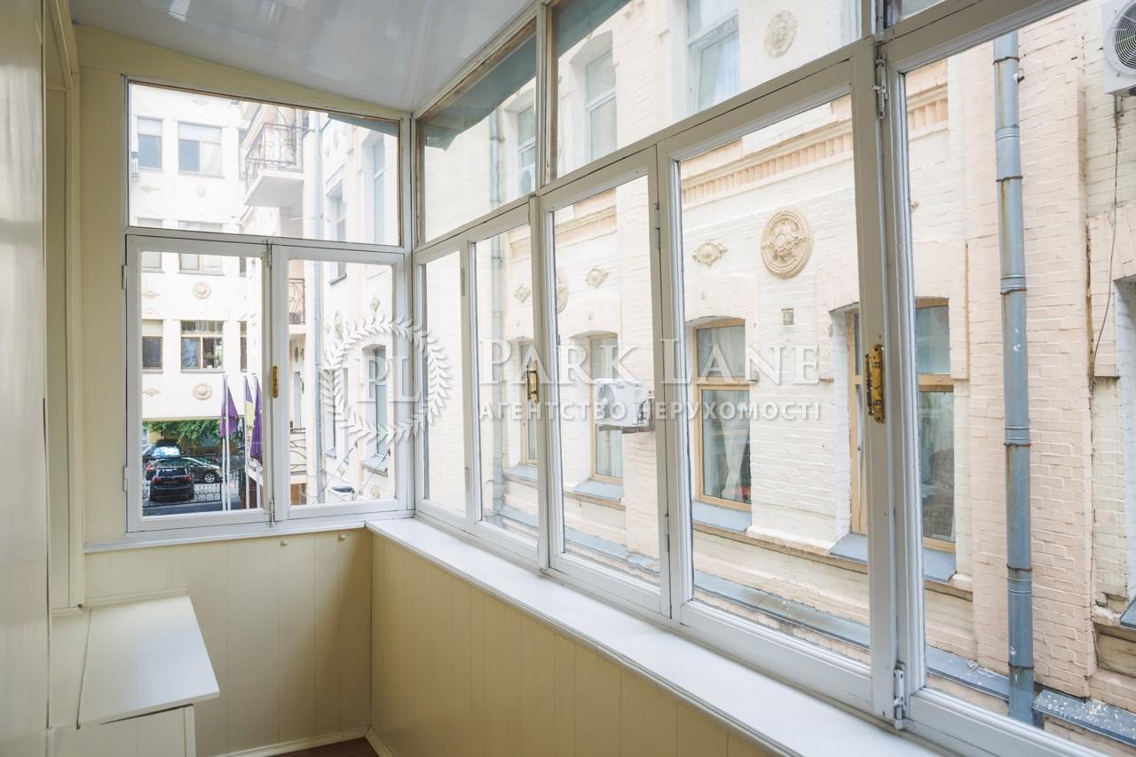 Квартира ул. Институтская, 19в, Киев, R-27204 - Фото 13