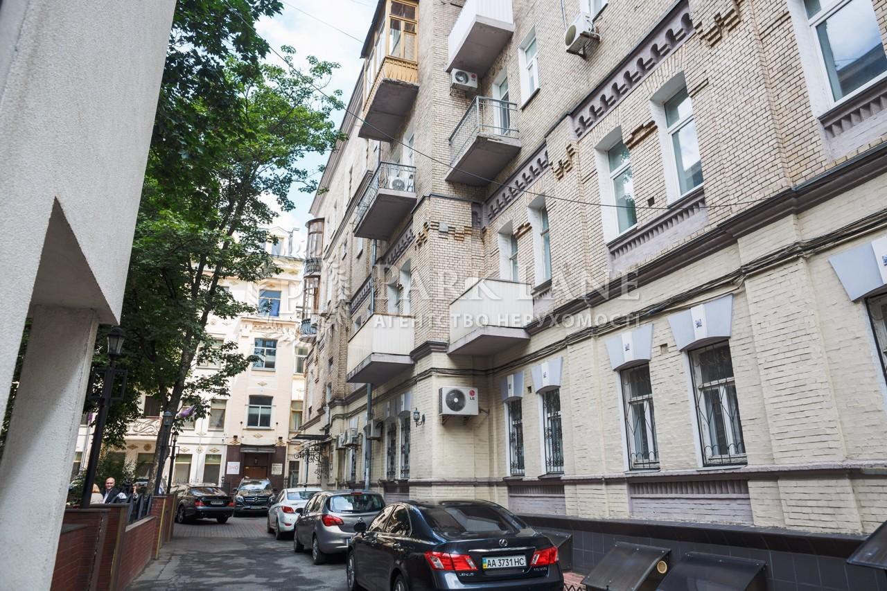 Квартира ул. Институтская, 19в, Киев, R-27204 - Фото 14