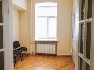 Квартира R-27204, Институтская, 19в, Киев - Фото 7