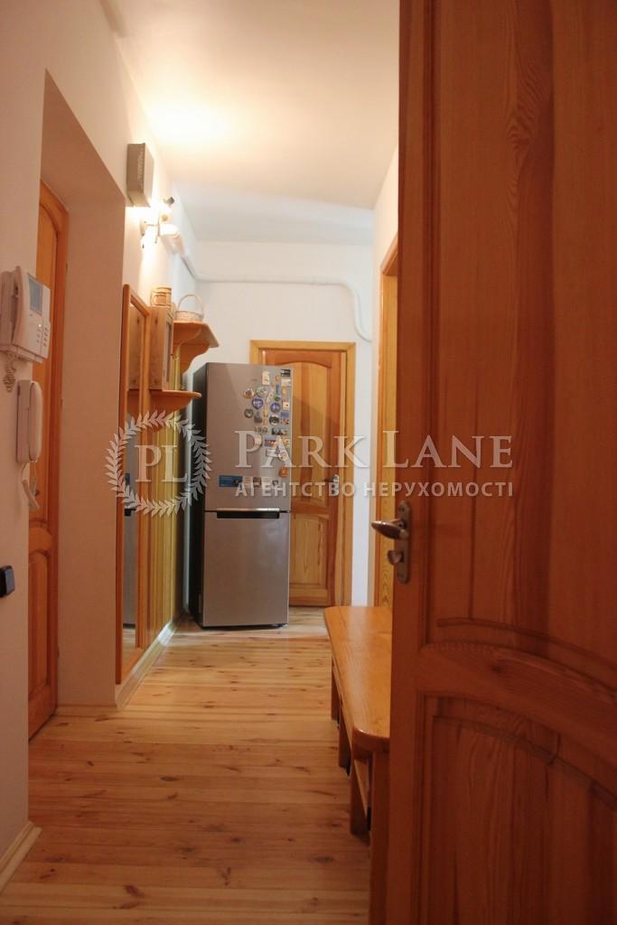 Квартира ул. Прорезная (Центр), 13, Киев, R-27205 - Фото 10