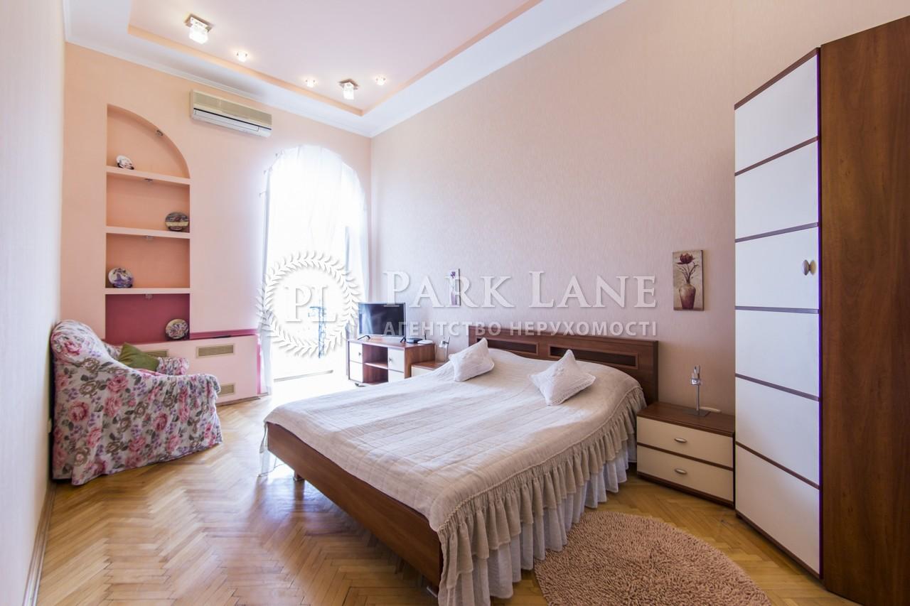 Квартира ул. Ярославов Вал, 8, Киев, J-27692 - Фото 3