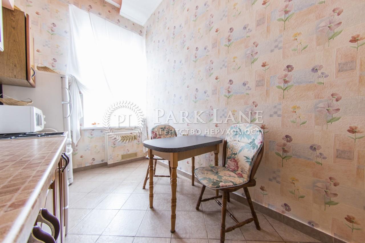 Квартира ул. Ярославов Вал, 8, Киев, J-27692 - Фото 9