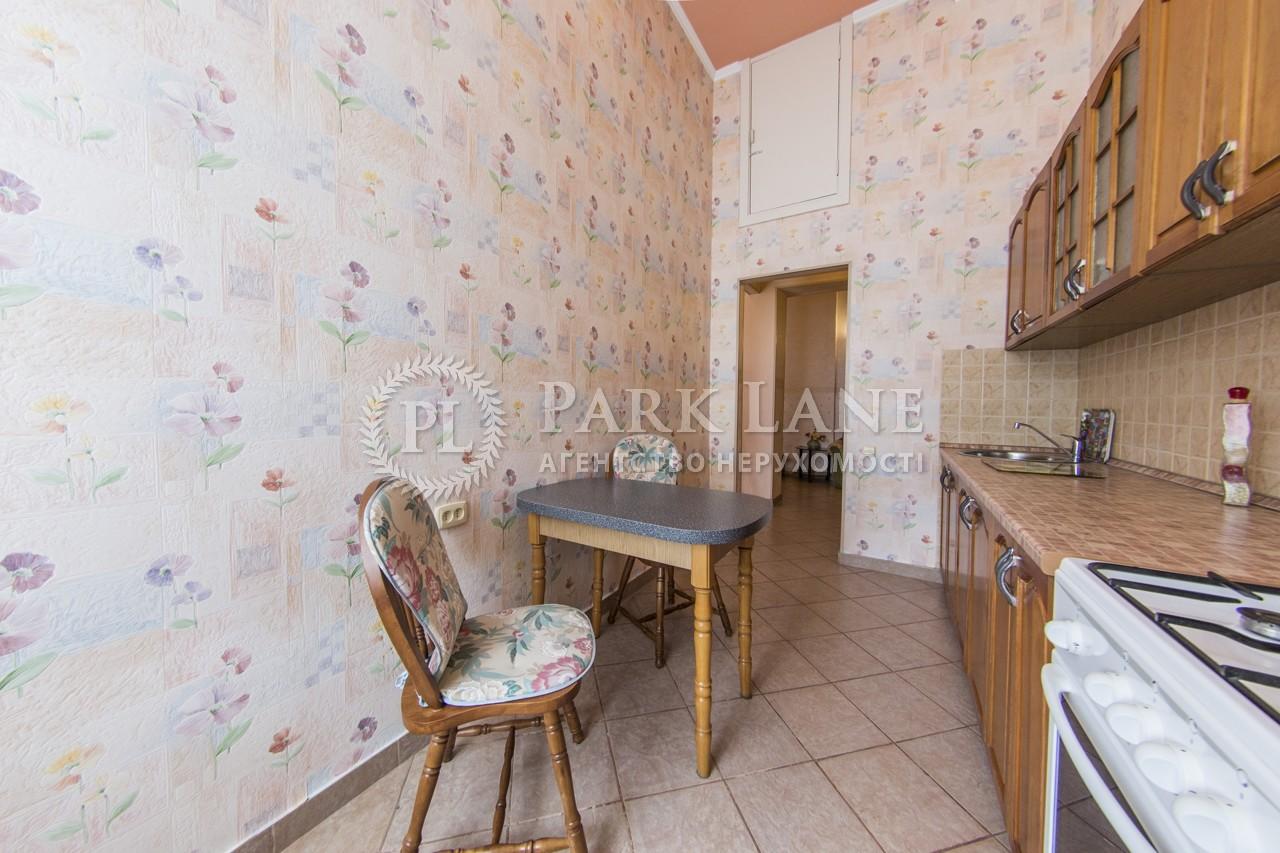 Квартира ул. Ярославов Вал, 8, Киев, J-27692 - Фото 10