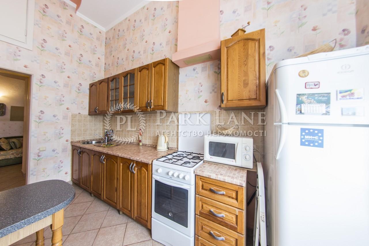 Квартира ул. Ярославов Вал, 8, Киев, J-27692 - Фото 11