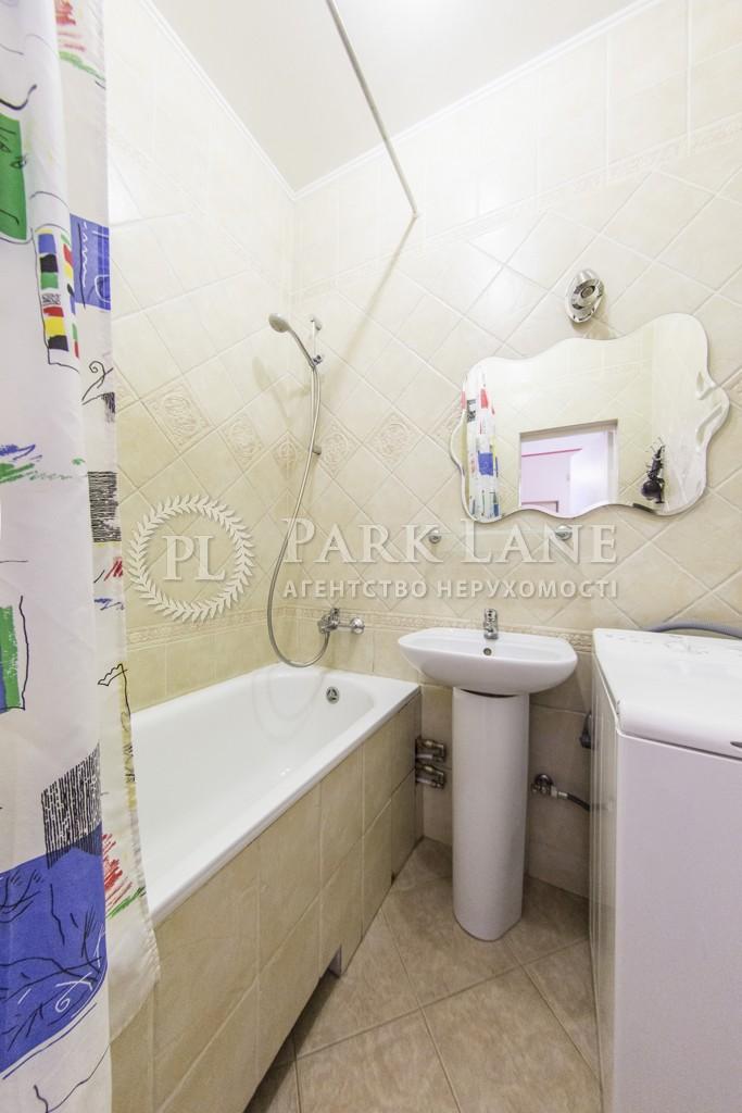 Квартира ул. Ярославов Вал, 8, Киев, J-27692 - Фото 12