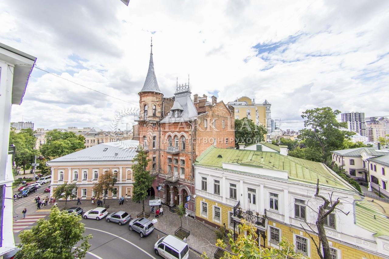 Квартира ул. Ярославов Вал, 8, Киев, J-27692 - Фото 20