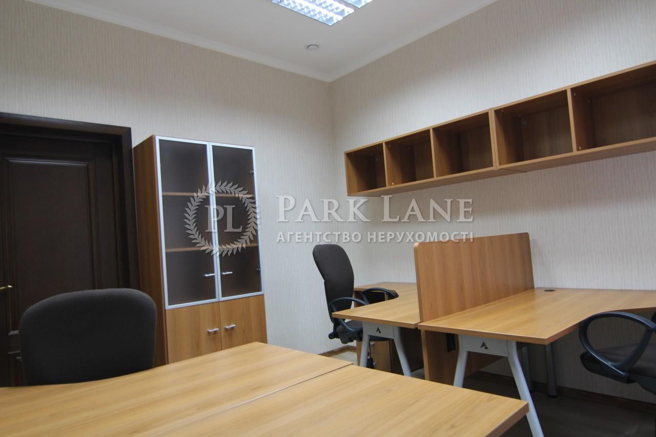 Apartment Pyrohova St., 5, Kyiv, J-27792 - Photo 15