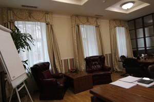 Квартира J-27792, Пирогова, 5, Киев - Фото 23
