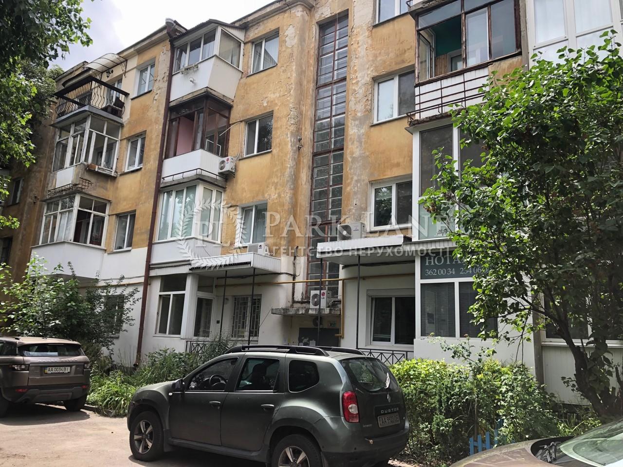 Квартира ул. Лысенко, 4а, Киев, L-28156 - Фото 1