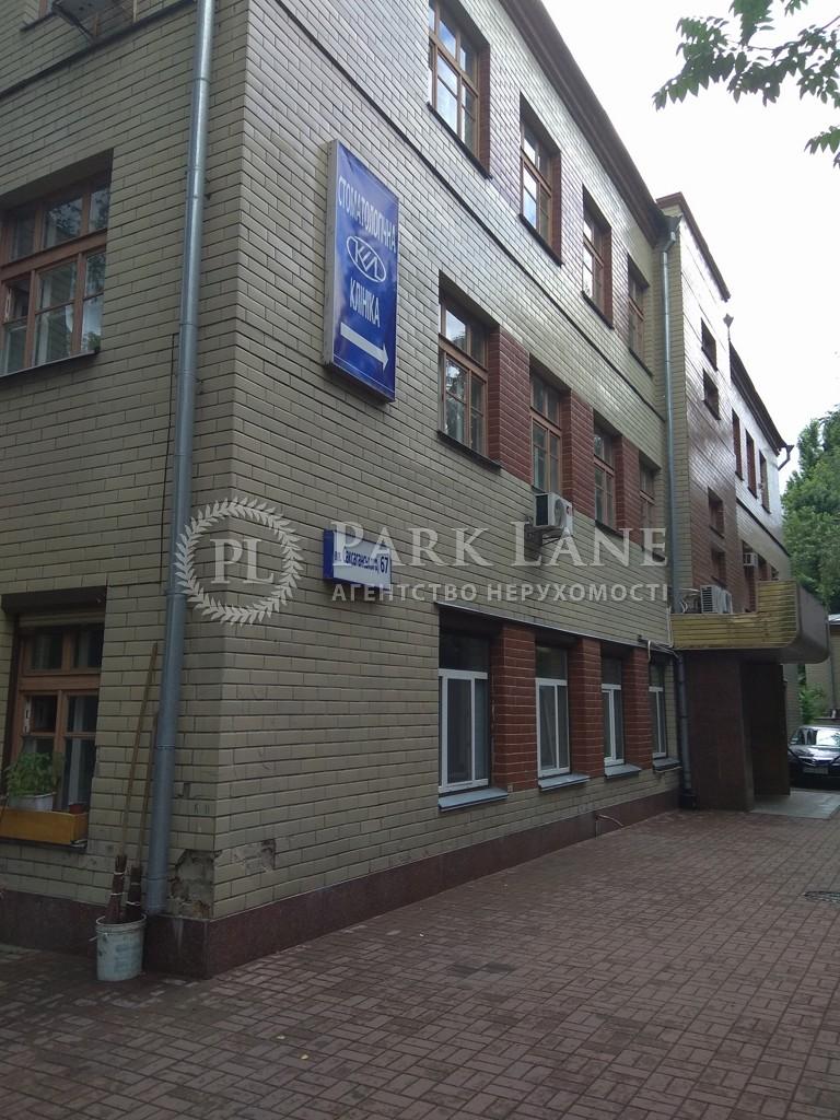Нежилое помещение, ул. Саксаганского, Киев, Z-638925 - Фото 1