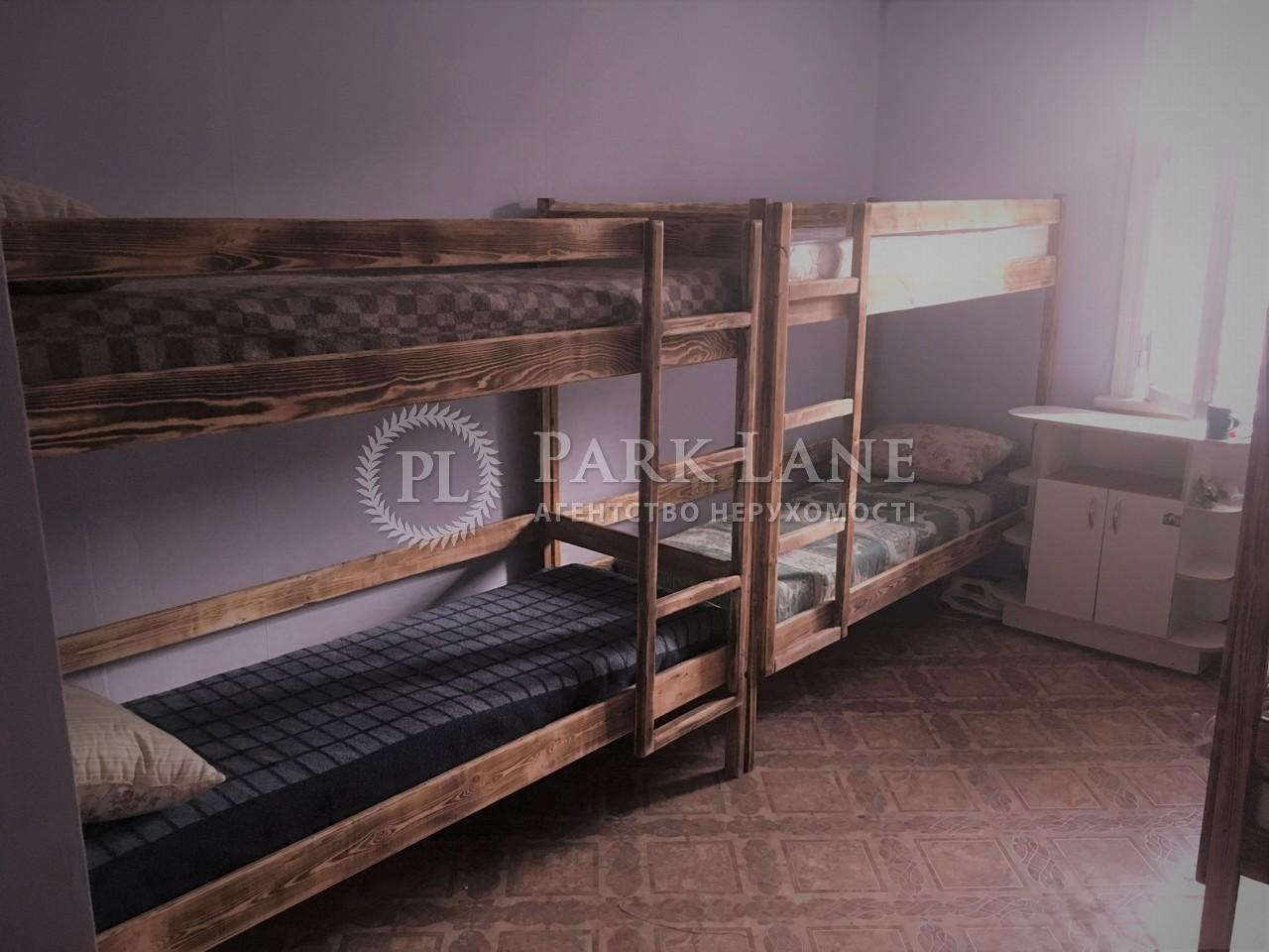 Квартира ул. Владимирская, 7, Киев, R-27233 - Фото 4