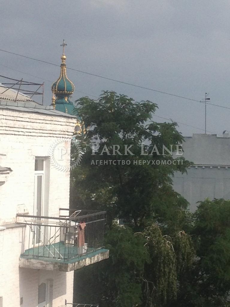 Квартира ул. Владимирская, 7, Киев, R-27233 - Фото 13