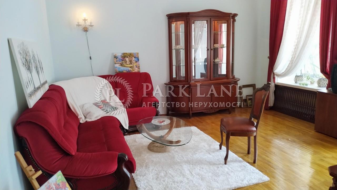 Квартира ул. Сечевых Стрельцов (Артема), 42, Киев, Z-545108 - Фото 5