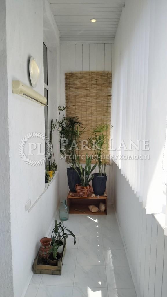 Квартира ул. Сечевых Стрельцов (Артема), 42, Киев, Z-545108 - Фото 25