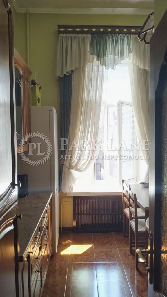 Квартира ул. Сечевых Стрельцов (Артема), 42, Киев, Z-545108 - Фото 19
