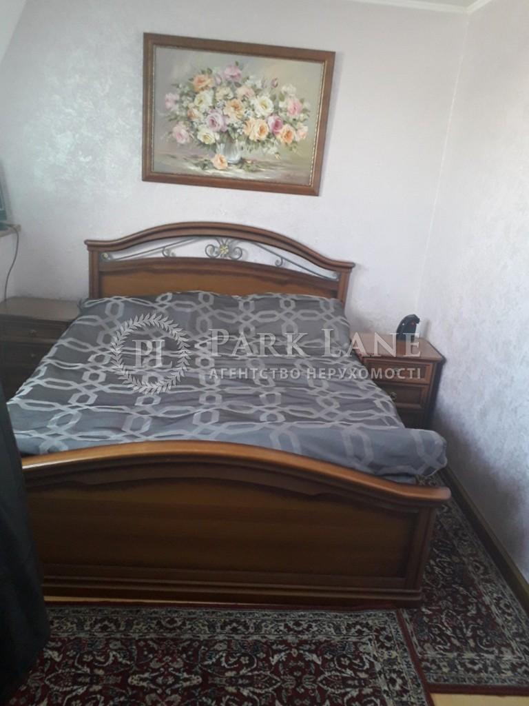Квартира ул. Шелковичная, 13/2, Киев, J-27800 - Фото 7