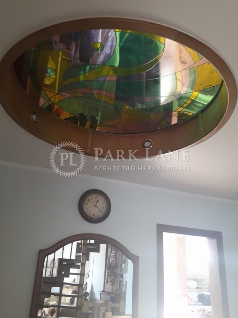 Квартира ул. Шелковичная, 13/2, Киев, J-27800 - Фото 8
