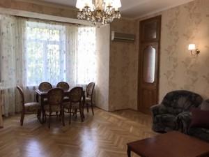 Квартира Z-792305, Богомольца Академика, 7/14, Киев - Фото 12