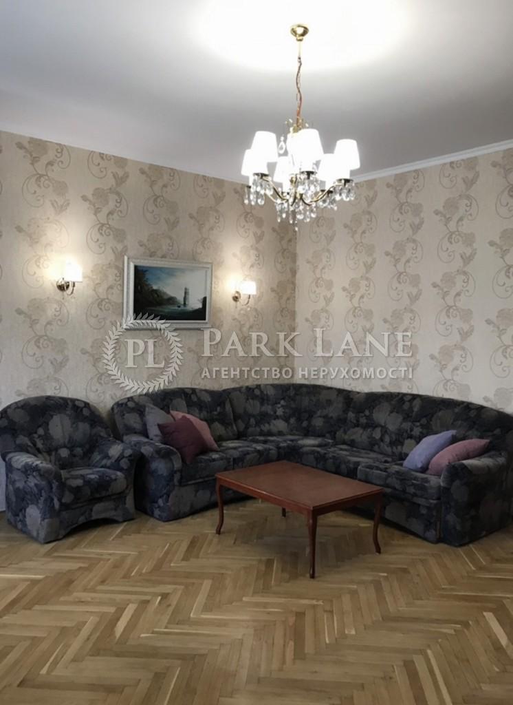 Квартира ул. Богомольца Академика, 7/14, Киев, Z-792305 - Фото 11