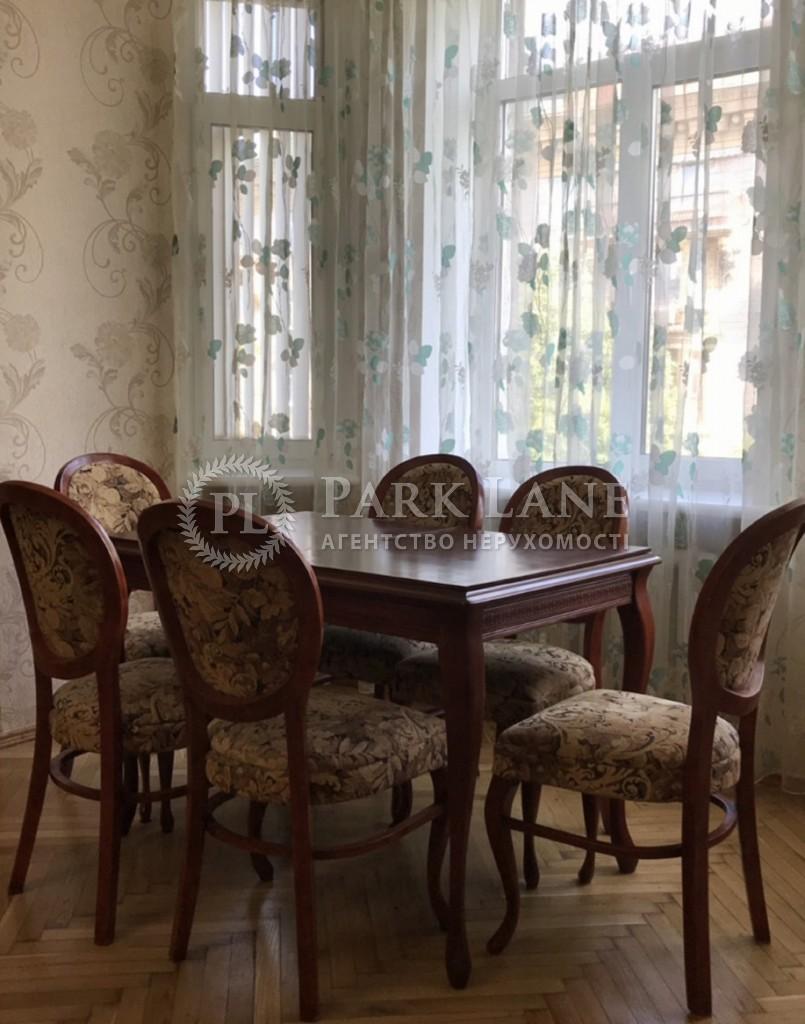 Квартира ул. Богомольца Академика, 7/14, Киев, Z-792305 - Фото 12