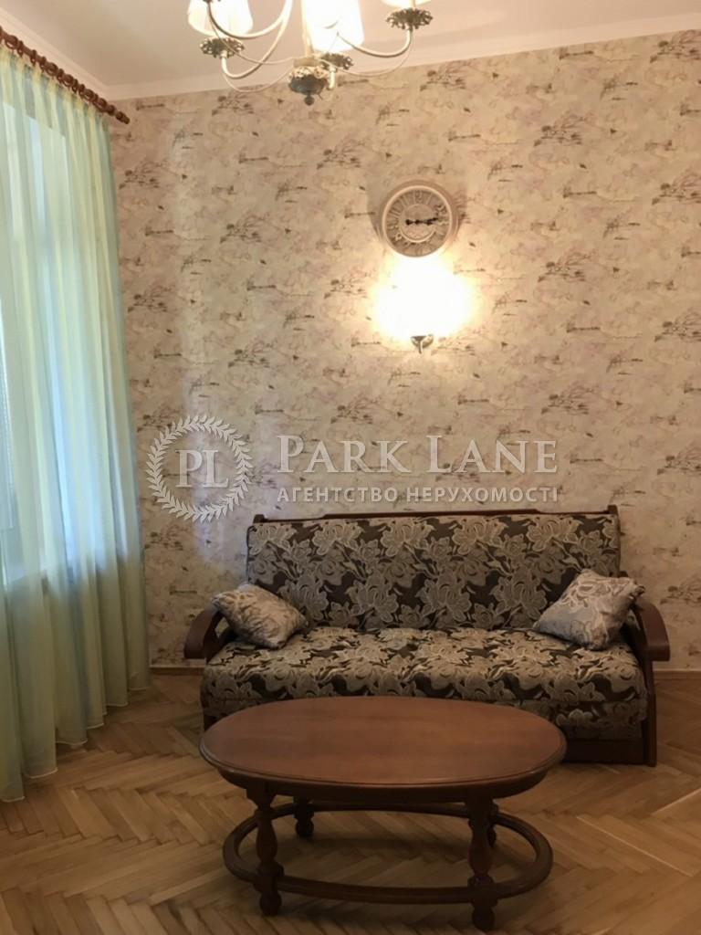 Квартира ул. Богомольца Академика, 7/14, Киев, Z-792305 - Фото 13