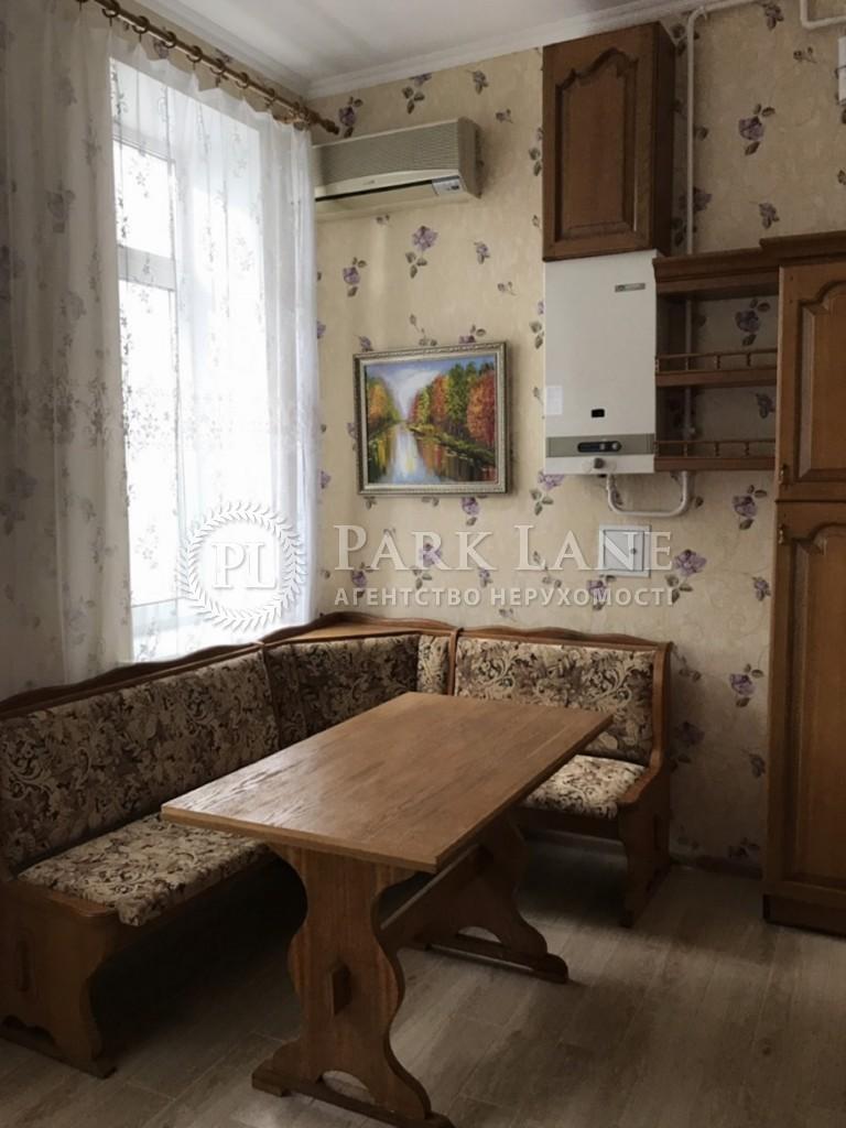 Квартира ул. Богомольца Академика, 7/14, Киев, Z-792305 - Фото 15