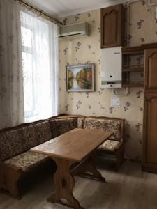 Квартира Z-792305, Богомольца Академика, 7/14, Киев - Фото 17