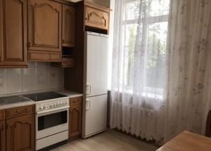 Квартира Z-792305, Богомольца Академика, 7/14, Киев - Фото 19