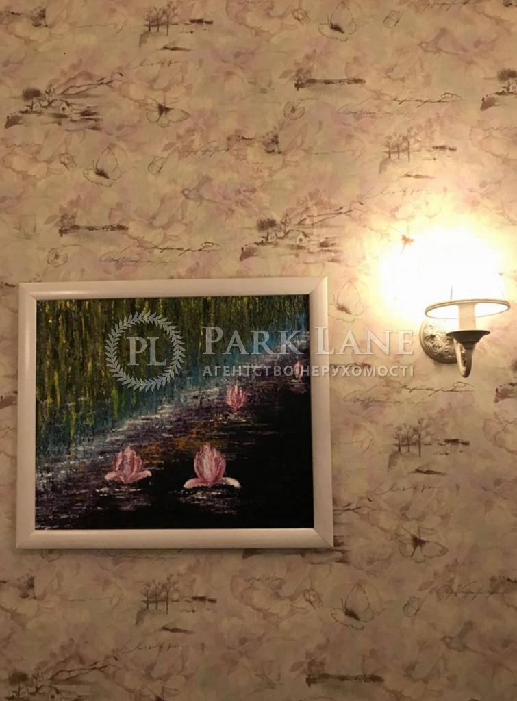 Квартира ул. Богомольца Академика, 7/14, Киев, Z-792305 - Фото 18
