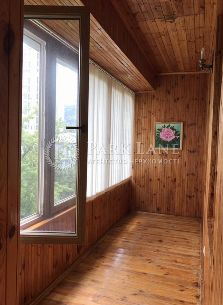Квартира ул. Богомольца Академика, 7/14, Киев, Z-792305 - Фото 23