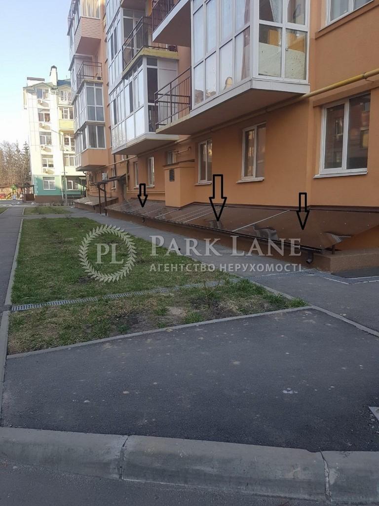 Нежитлове приміщення, вул. Лебедєва Ак., Київ, Z-519886 - Фото 1