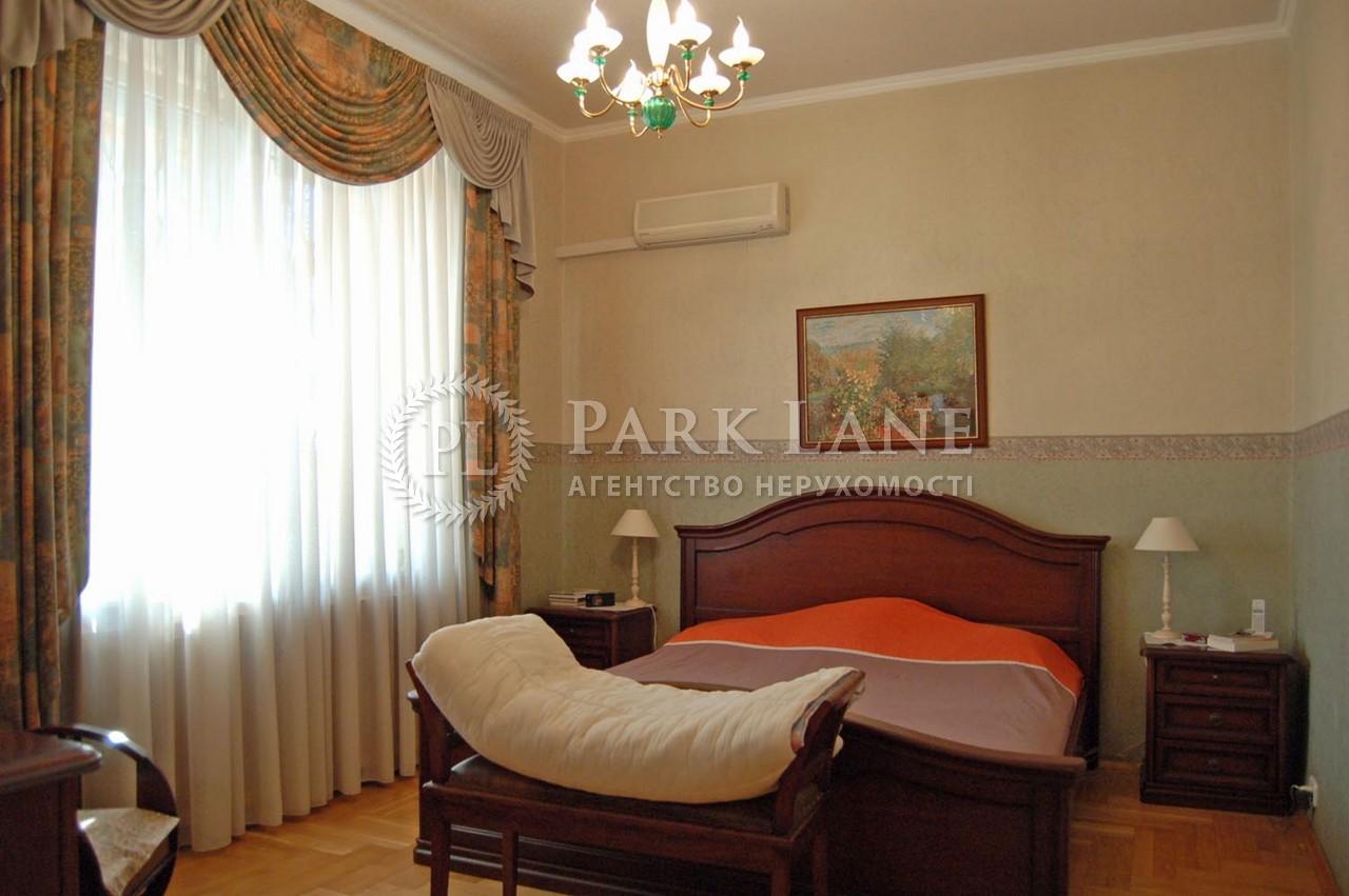 Квартира ул. Обсерваторная, 10, Киев, F-2752 - Фото 9