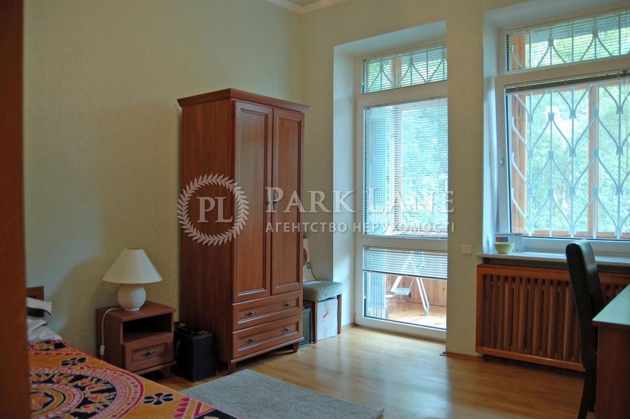Квартира ул. Обсерваторная, 10, Киев, F-2752 - Фото 7