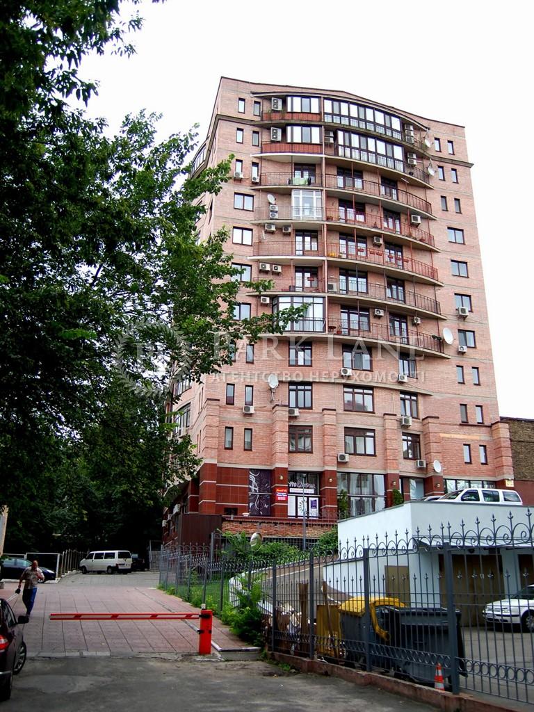 Квартира C-84214, Тургеневская, 28а-30а, Киев - Фото 33