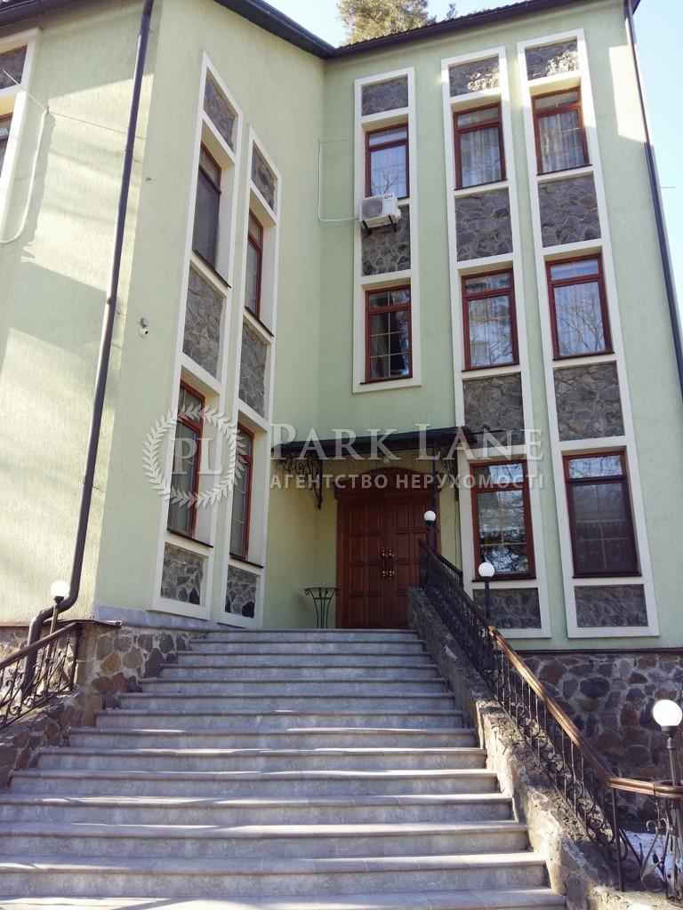 Гостиница, Буча (город), R-23160 - Фото 13