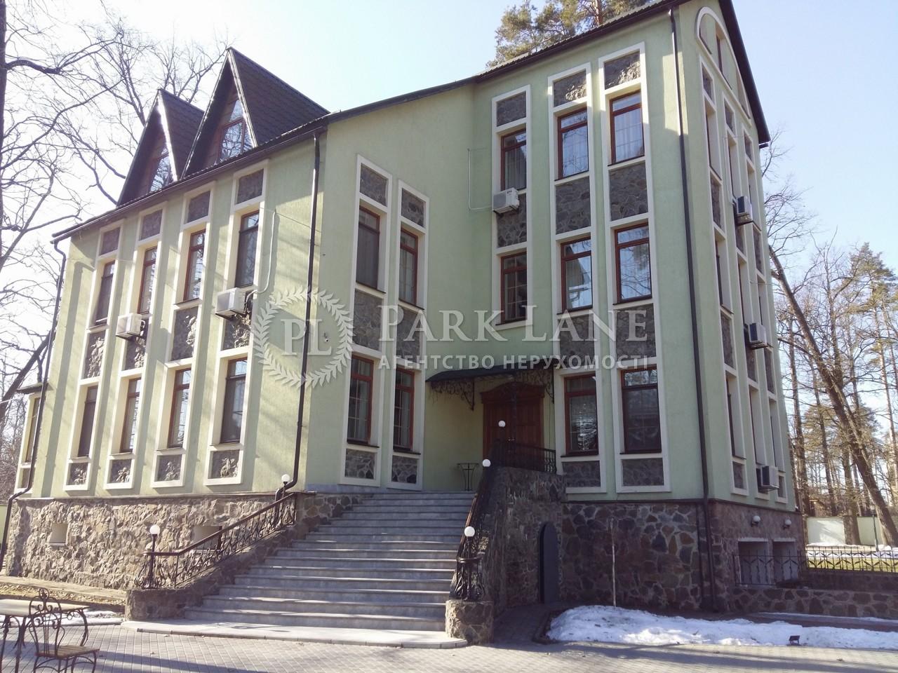 Гостиница, Буча (город), R-23160 - Фото 1