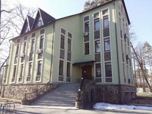 Коммерческая недвижимость, R-23160