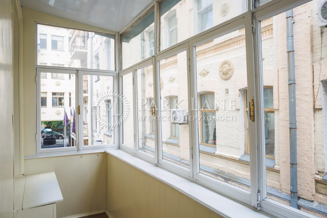 Нежитлове приміщення, вул. Інститутська, Київ, M-35475 - Фото 12
