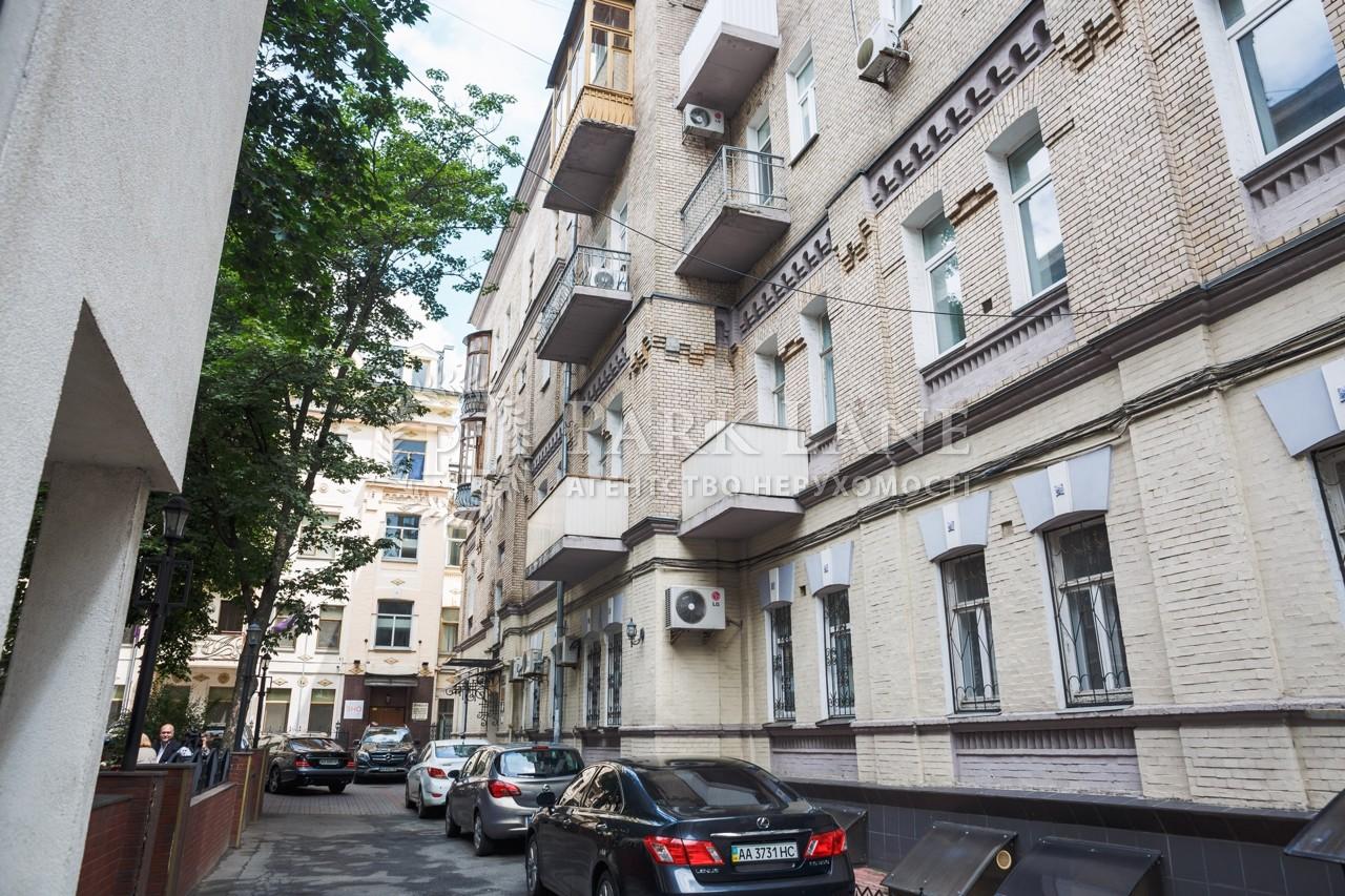 Нежитлове приміщення, вул. Інститутська, Київ, M-35475 - Фото 13