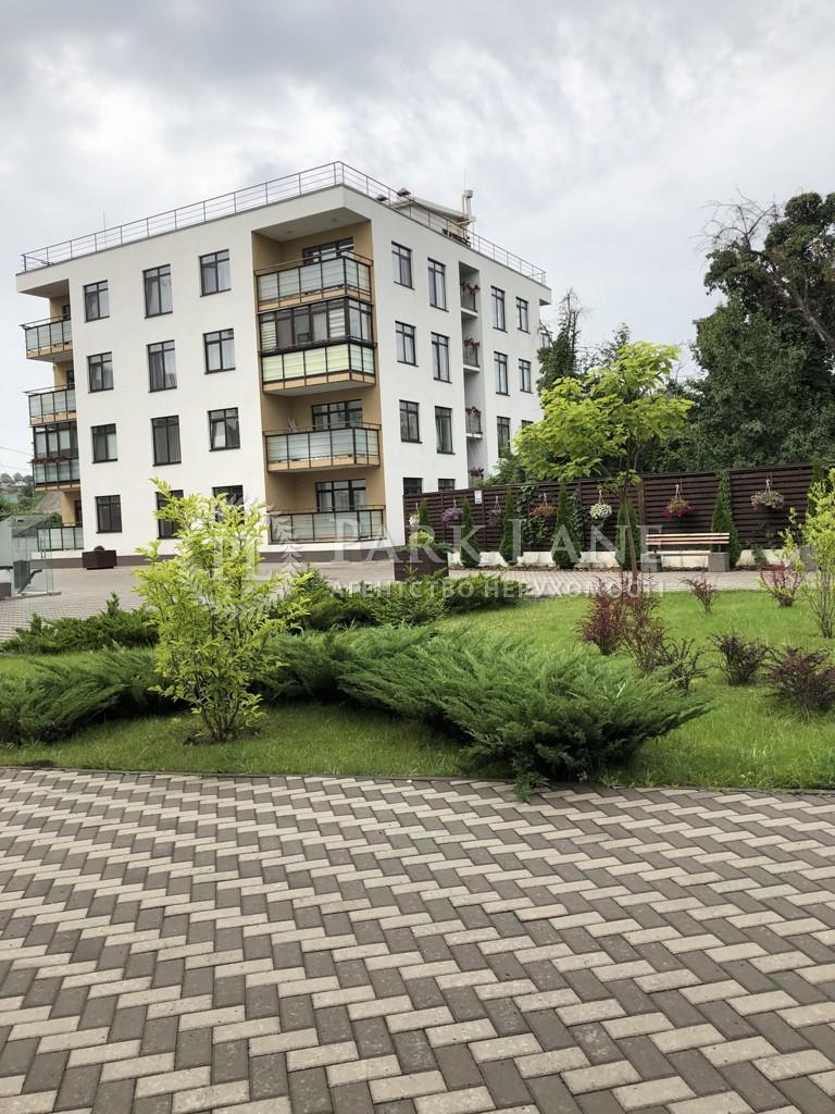 Квартира N-21087, Столєтова, 56, Київ - Фото 2