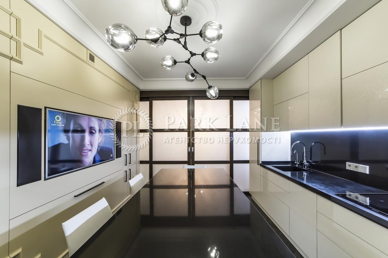 Квартира ул. Глубочицкая, 32б, Киев, J-27811 - Фото 20